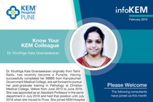 Know Your KEM Colleague