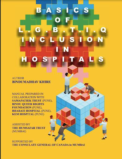 LGBTIQ-inclusion-in-hospitals-coverdesign-Final-04-05-2020